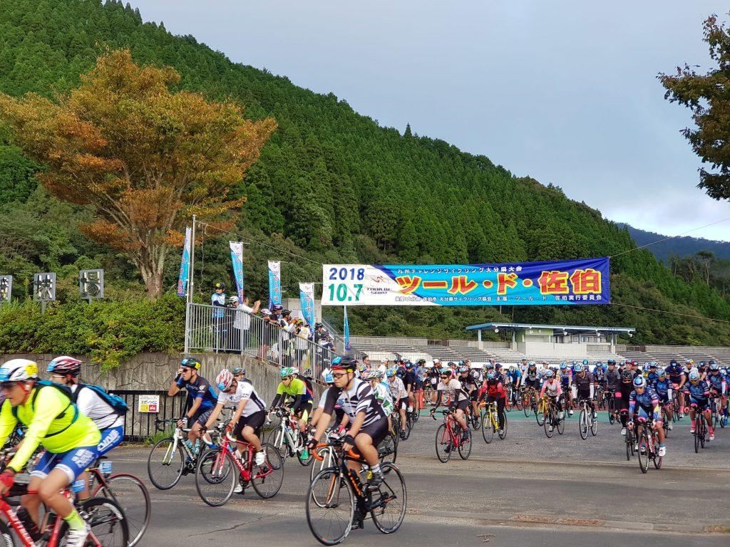 千萬日幣經濟效益 佐伯市辦自行車賽拚觀光